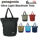 patagonia パタゴニア Ultra Light Blackhole Tote ウルトラライト ブラック ホール トートリュックサック