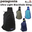 patagonia パタゴニア Ultra Blackhole Sling ウルトラライト ブラックホール スリング ワンショルダーバッグ メンズ